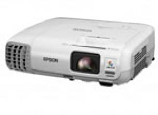 Proyector  EPSON EB-955WH